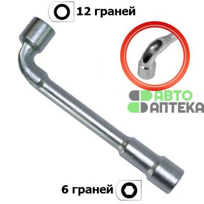 The key end with the L-shaped opening 13mm INTERTOOL HT-1613