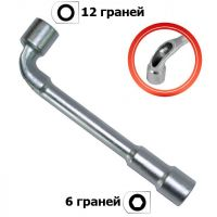 The key end with the L-shaped opening 18mm INTERTOOL HT-1618