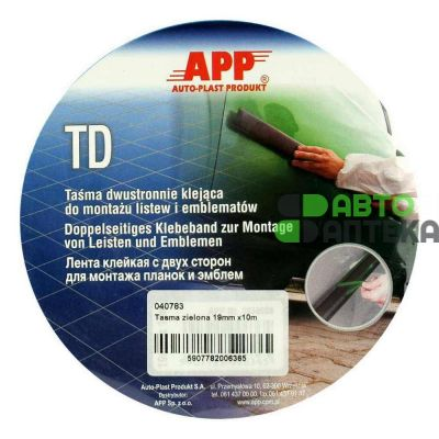 Double-sided adhesive tape APP green 040 783 19mm * 10m