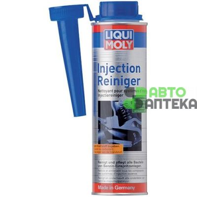 injector cleaner Liqui Moly Injection-Reiniger 1993 300ml