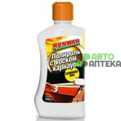 Polish RUNWAY Carnauba Wax Carnauba Wax 250ml RW2501