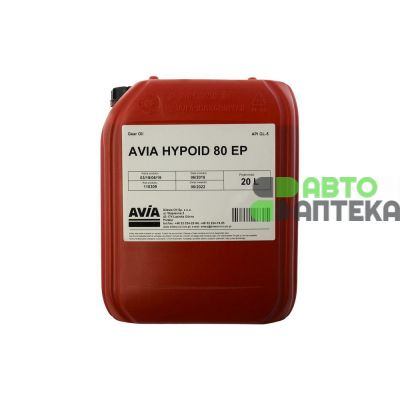 Transmission oil AVIA Hypoid EP 80W-90 GL-5 20L