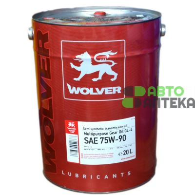 Transmission oil WOLVER MULTIPURPOSE GEAR OIL 75W-90 GL-4 20L
